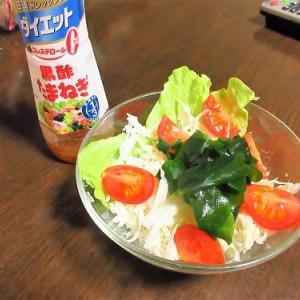お鍋残りのキムチ雑炊&立派な明太子で晩御飯