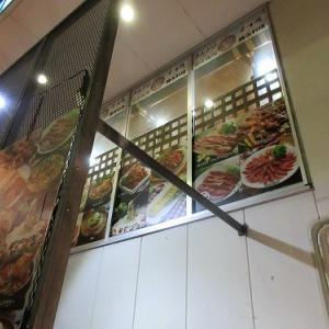 韓国料理で新年会!タルグジ@稲荷町&二次会はスナックへ