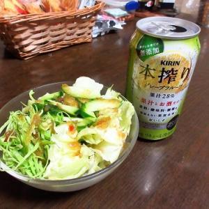 高菜ベーコンスパゲティで晩酌&胃カメラと見事な銀杏