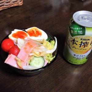 豚生姜焼きや里芋煮や赤蕪漬で週末晩酌&行きたい・・・