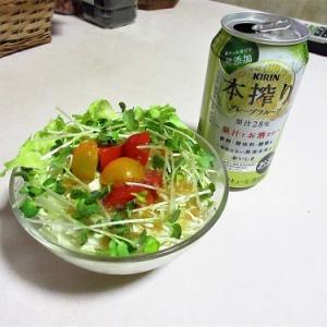 から揚げや竹輪煮やかに風味サラダでお惣菜晩酌&美容院に3~4時間!