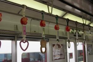 これからもあり得ない4種類の吊り革の勢揃い。【幸せを運ぶ、きんてつの吊り革ファンミーティング】