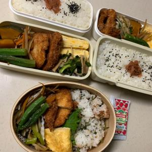 2019年クリスマス台北2日目① 海天香餃で朝ごはん