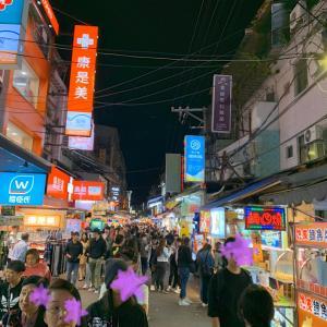 2019年クリスマス台北2日目⑧台北最大の夜市士林夜市へ