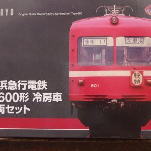 鉄道コレクション 京急旧600形 冷房車