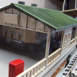 小型駅をつくる