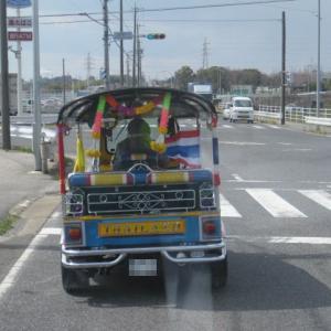 タイのデコ輪タクを豊田で見た