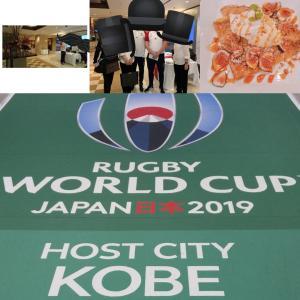 Coupe du monde de rugby 2019 interprète