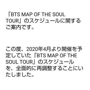 BTS world tour has been reschedule