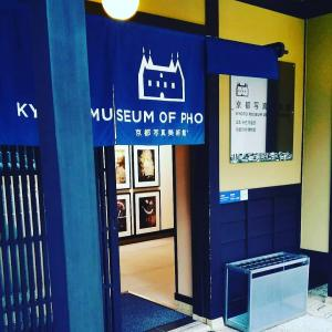 Je suis allé à Kyoto