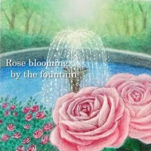 薔薇フレーム(噴水)とソフトパステル24色講座モチーフ販売のお知らせ