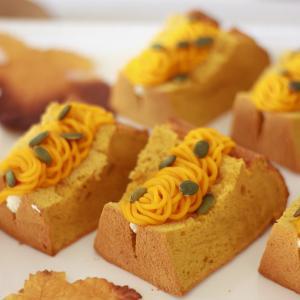 パンプキンchiffonケーキ