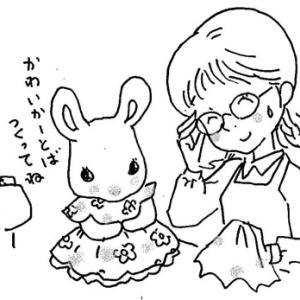 先週末は、孫くまちゃんたちとお店番(o^^o)