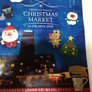関家具クリスマスマーケット☆ありがとうございました