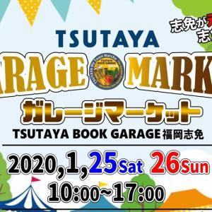 TSUTAYA ガレージマーケット