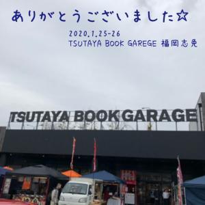 ありがとうございました☆TSUTAYAガレージマーケット
