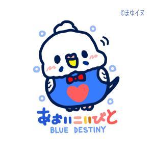 明日からの9/22(日)23(月祝)はロイトン札幌「鳥フェス札幌」に出展します