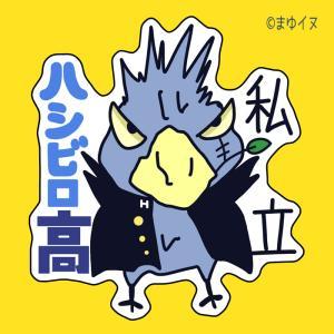 新作アクリルキーホルダーも初登場の今週末10/5(土)~の松山ハンズ出店、よろしくお願いします!