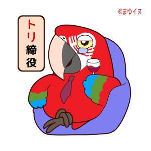 大日・尼崎出店ありがとうございました!&明日12/11~16は「東急ハンズ岡山店」で出店します