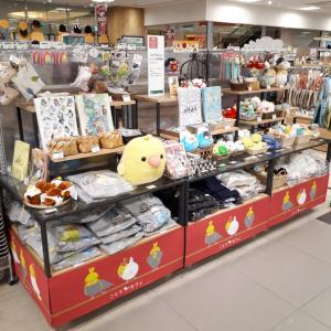 長崎ハンズ初出店ありがとうございました! & 明日からの土曜日曜は「寝屋川ホームズ」出店です