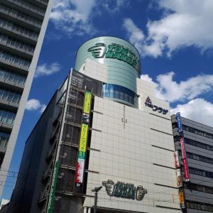 広島ありがとうございました! & 明後日からの2/19~24は「東急ハンズ姫路店」で初出店します