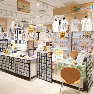 博多阪急「あっちこっち小鳥展」、大変な情勢の中、ご来場ありがとうございました