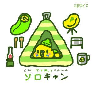 明日からの3/20,21の2日間は、大阪南港「OSAKAアート&てづくりバザール」に出店します