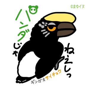 土曜日曜は掛川花鳥園「夏のことり万博」に出展します&「鳥フェス新潟」特典イラストを担当しました!