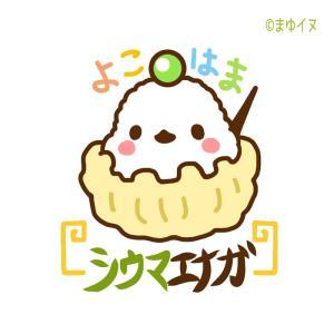 明日8/8~14は京急百貨店「小鳥のアートフェスタin横浜」常駐します&八戸鳥展に委託参加します