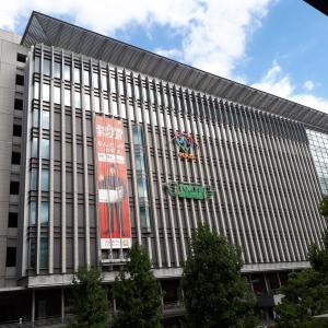 明日8/28(水)~9/1(日)の5日間は東急ハンズ博多店5F「ことりマルシェ」で実演を行います