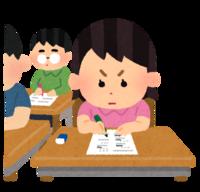 「しているつもり」by職場の教養(#^.^#)