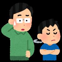 今度は本当?by職場の教養(#^.^#)