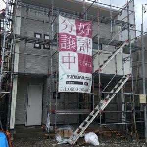 ☆新築住宅☆駿河区石田2-2(大工工事)(#^.^#)