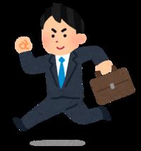 大口注文の訳by職場の教養(#^.^#)