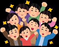 相談相手by職場の教養(#^.^#)