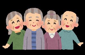 敬老の日by職場の教養(#^.^#)