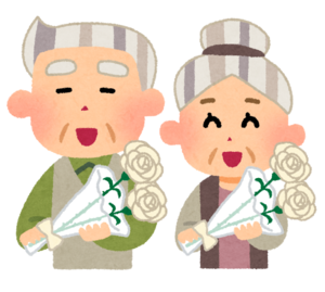 敬老の心by職場の教養(*゚▽゚*)