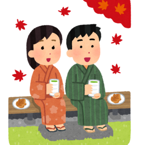 秋の夜長by職場の教養(#^.^#)