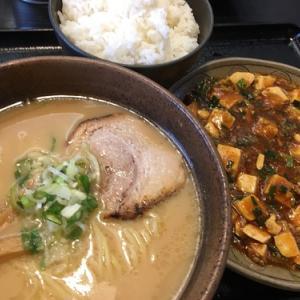 麻婆豆腐ランチ(#^.^#)