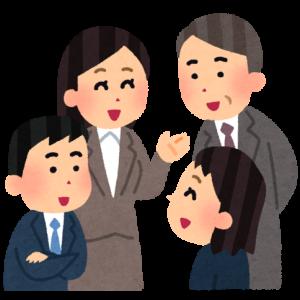 聞く姿勢by職場の教養(#^.^#)