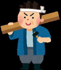 物に埋もれた生活by職場の教養(#^.^#)