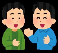 平常心を保つby職場の教養(#^.^#)