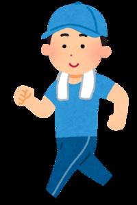 放課後の道草by職場の教養(#^.^#)