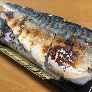 焼き鯖押しずし(#^.^#)