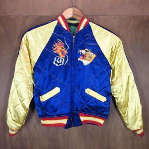 1950's Kid's JAPAN and KOREA Reversible Satin Souvenir Jacket, 1970's Kid's Vietnam Souvenir Jacket, Mexican Silver Bangle,,,