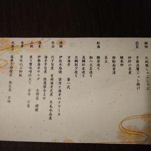 じゃぱり館山でお祝いツアー ⑤豪華な夕食