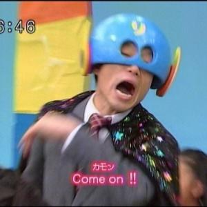 TOSHIの瀬