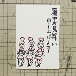 キャンディーズ(似顔絵)