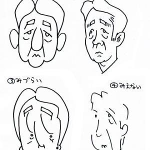 手描きでアナログ似顔絵(習作)