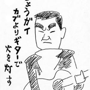 「マイトガイ」小林旭(似顔絵)